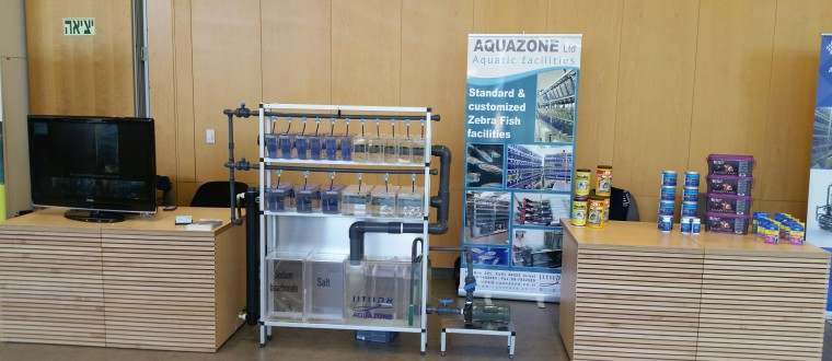 Conference Exhibitions